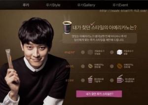 20130305-gangdongwonclub3_naodys